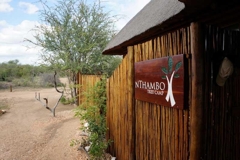 nThambo Entrance
